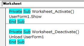 イベント作成時のコード