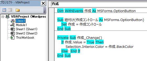 Classのコード内容